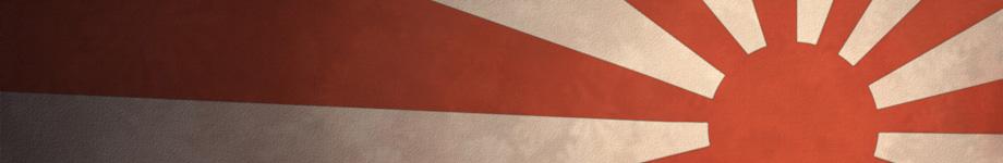 家の耐震性能はここまで進化している Rotating Header Image